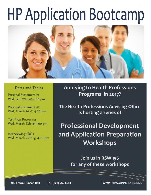 HP Application Bootcamp
